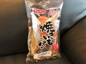 フジパン焼き芋パン
