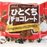 名糖チョコレート